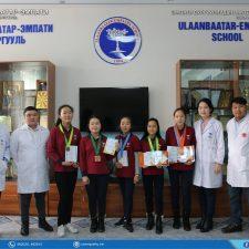 Улаанбаатар Эмпати сургуулийн 2018-2019 оны хичээлийн жилийн эхний хагас жилийн математикийн олимпиадын амжилтуудаас.
